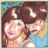 Summer Camp's Favorite Daytrotter Songs Playlist