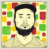 Nick Hakim - Jun 23, 2014