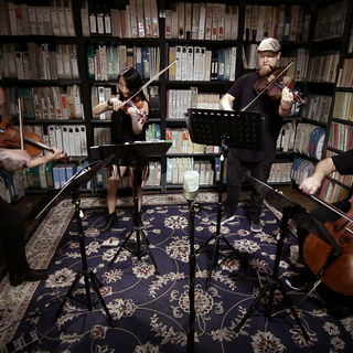 Aug 15, 2017 Paste Studios New York, New York by Vitamin String Quartet