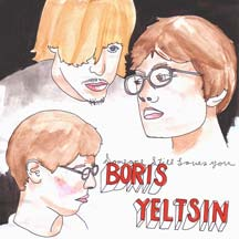 Mar 23, 2006 Daytrotter Studio Rock Island, IL by Someone Still Loves You Boris Yeltsin